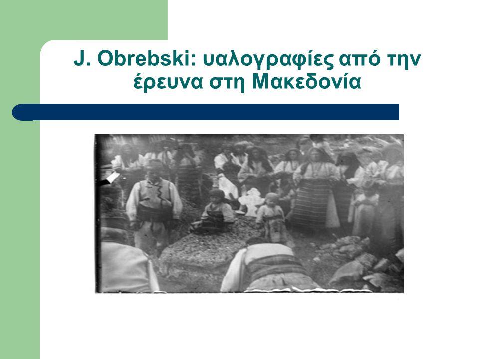 J. Obrebski: υαλογραφίες από την έρευνα στη Μακεδονία