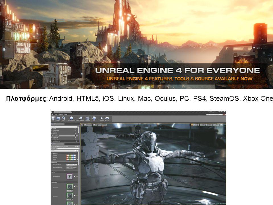 Πλατφόρμες: Android, HTML5, iOS, Linux, Mac, Oculus, PC, PS4, SteamOS, Xbox One