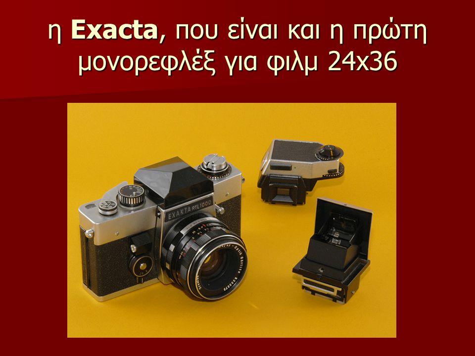 η Exacta, που είναι και η πρώτη μονορεφλέξ για φιλμ 24x36
