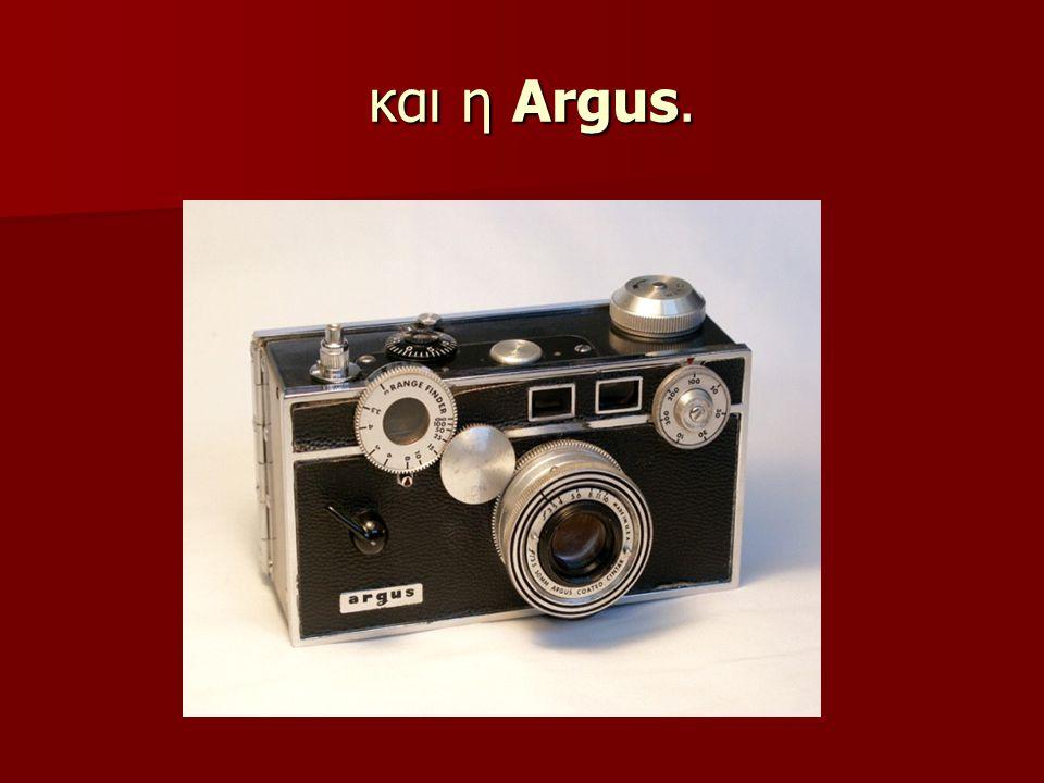 και η Argus.