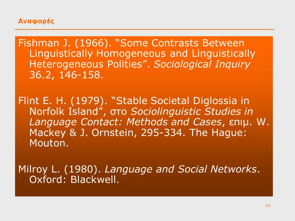 Milroy L. (1980). Language and Social Networks. Oxford: Blackwell.