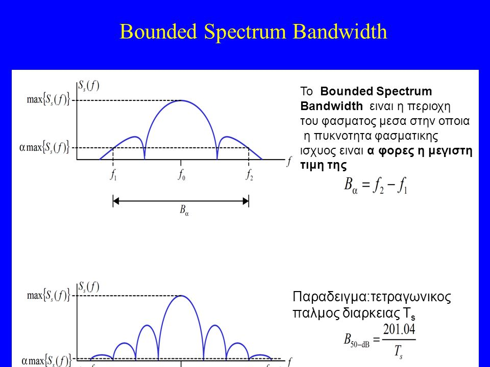 Bounded Spectrum Bandwidth