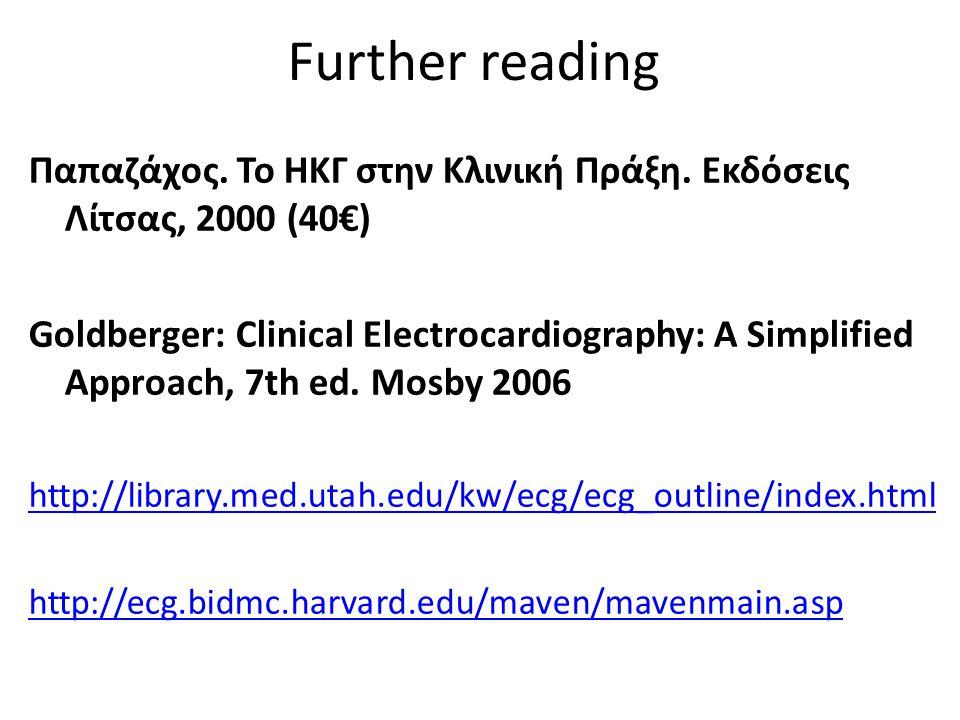Further reading Παπαζάχος. Το ΗΚΓ στην Κλινική Πράξη. Eκδόσεις Λίτσας, 2000 (40€)