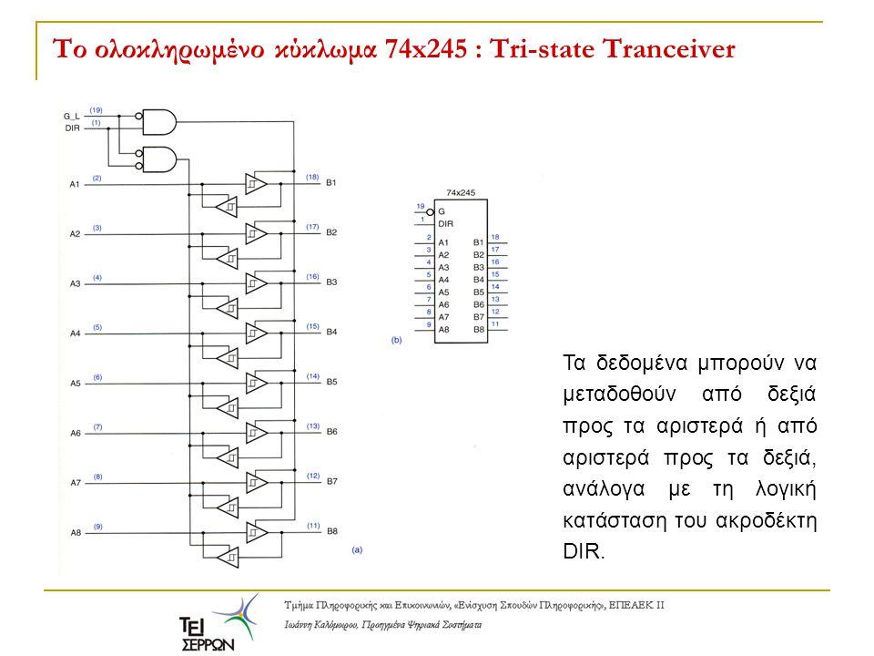 Το ολοκληρωμένο κύκλωμα 74x245 : Tri-state Tranceiver