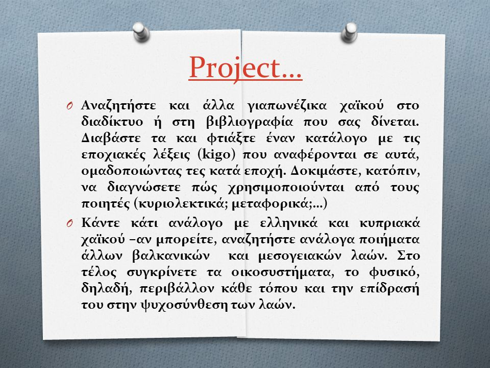 Project…