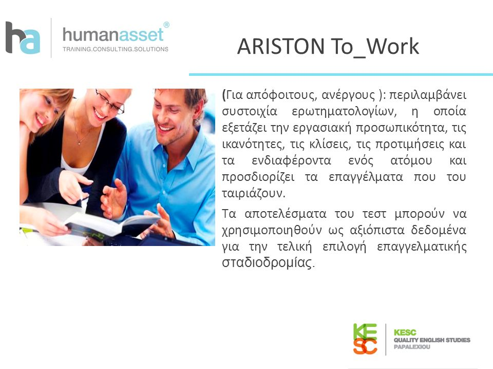 ARISTON To_Work