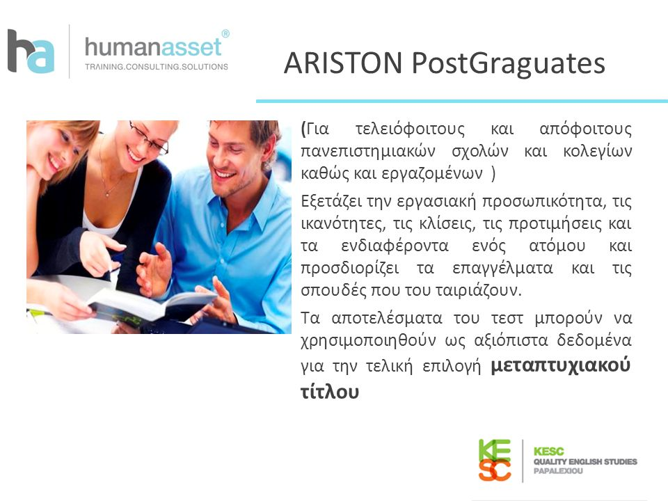 ARISTON PostGraguates