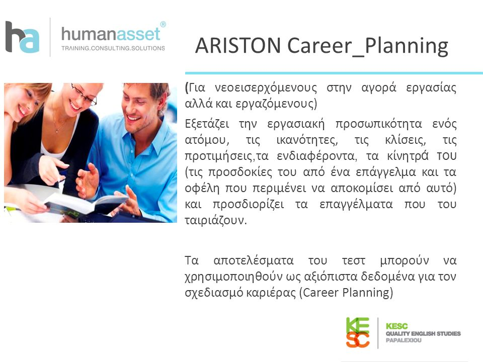 ARISTON Career_Planning