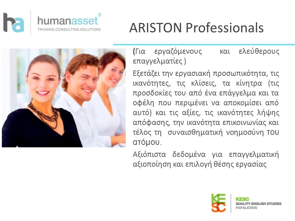 ARISTON Professionals