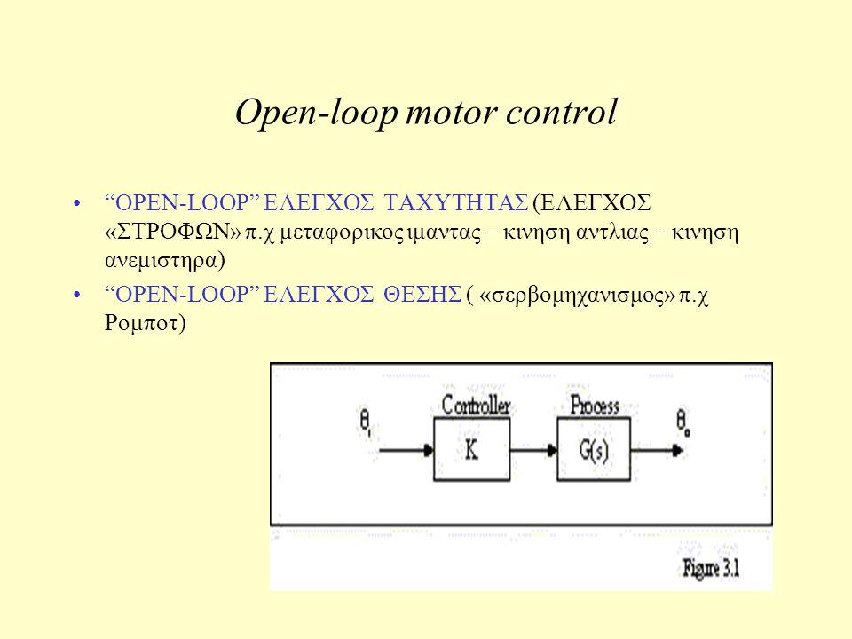 Open-loop motor control