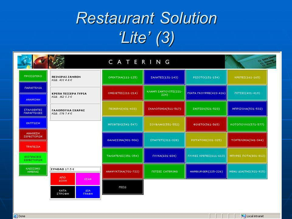 Restaurant Solution 'Lite' (3)