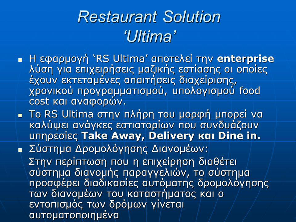Restaurant Solution 'Ultima'
