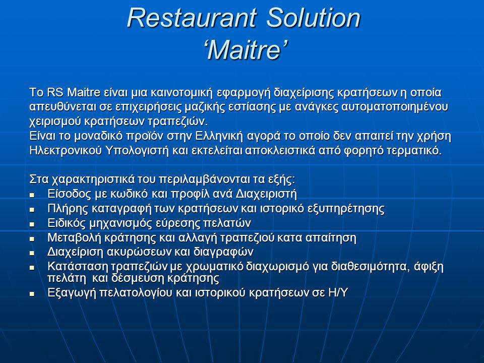 Restaurant Solution 'Maitre'