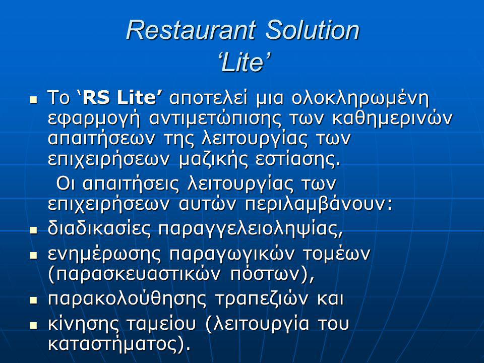 Restaurant Solution 'Lite'