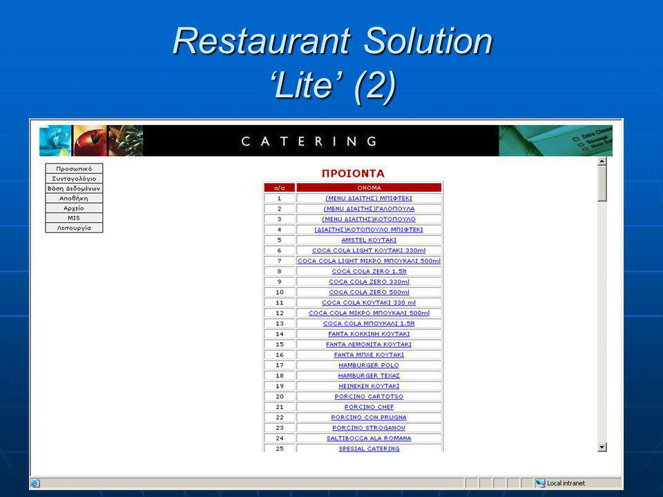 Restaurant Solution 'Lite' (2)