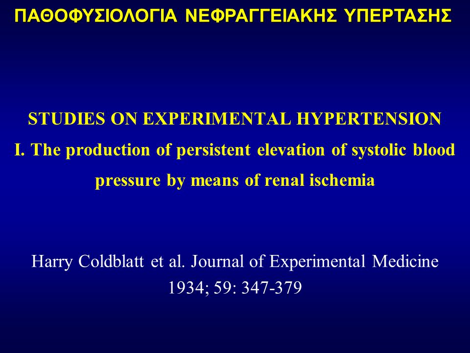 Harry Coldblatt et al. Journal of Experimental Medicine