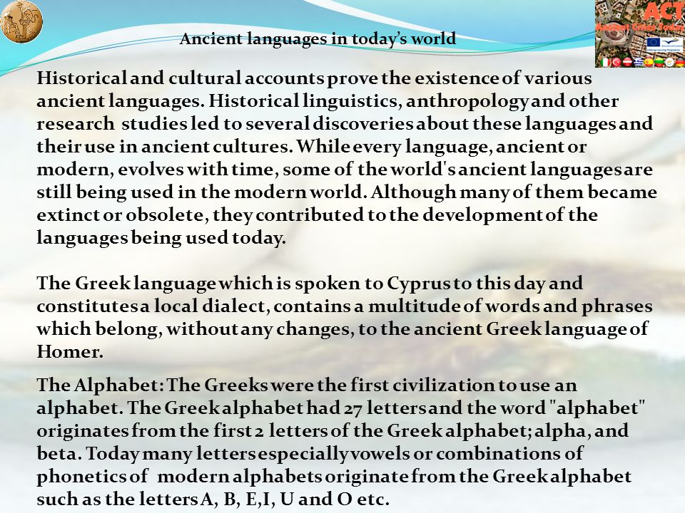 Ancient languages in today's world