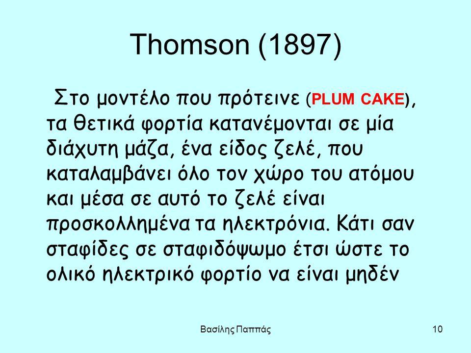 Thomson (1897)