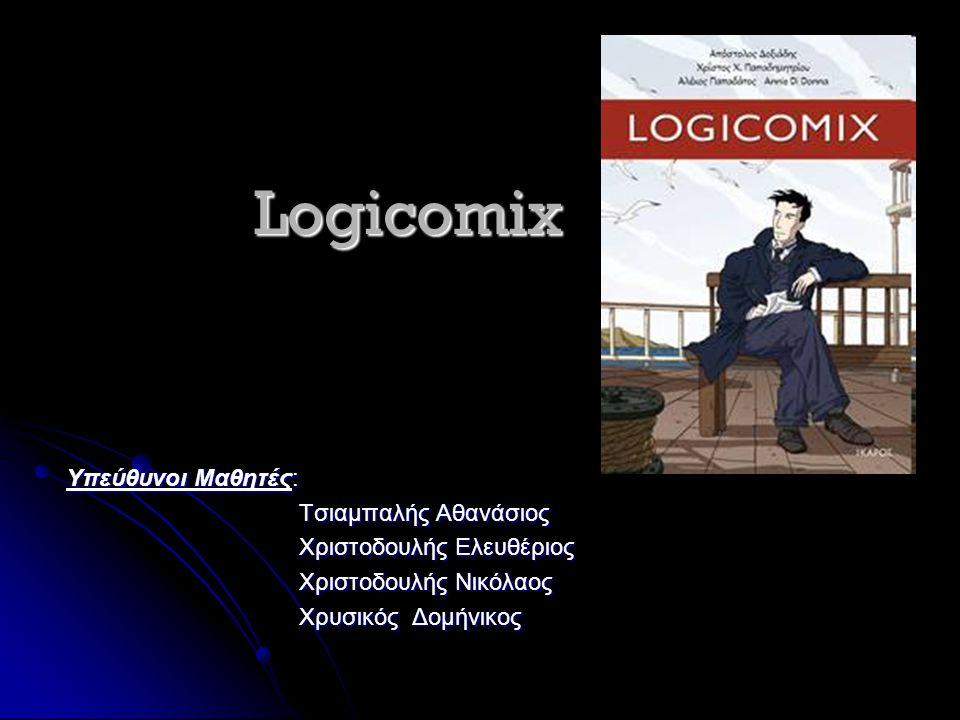 Logicomix Υπεύθυνοι Μαθητές: Τσιαμπαλής Αθανάσιος