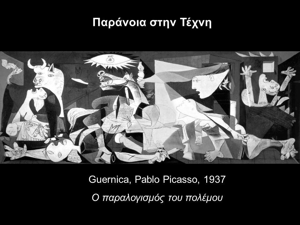 Παράνοια στην Τέχνη Guernica, Pablo Picasso, 1937