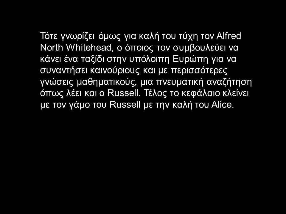 Τότε γνωρίζει όμως για καλή του τύχη τον Alfred North Whitehead, ο όποιος τον συμβουλεύει να κάνει ένα ταξίδι στην υπόλοιπη Ευρώπη για να συναντήσει καινούριους και με περισσότερες γνώσεις μαθηματικούς, μια πνευματική αναζήτηση όπως λέει και ο Russell.