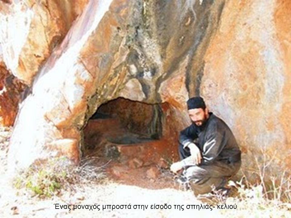 Ένας μοναχός μπροστά στην είσοδο της σπηλιάς- κελιού