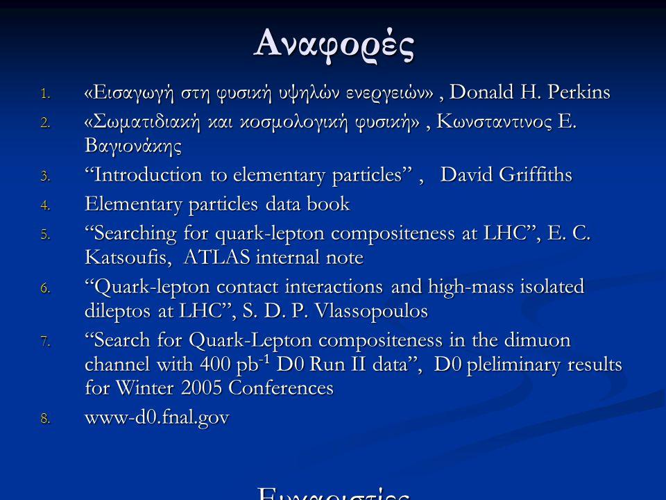 Αναφορές «Εισαγωγή στη φυσική υψηλών ενεργειών» , Donald H. Perkins. «Σωματιδιακή και κοσμολογική φυσική» , Κωνσταντινος Ε. Βαγιονάκης.
