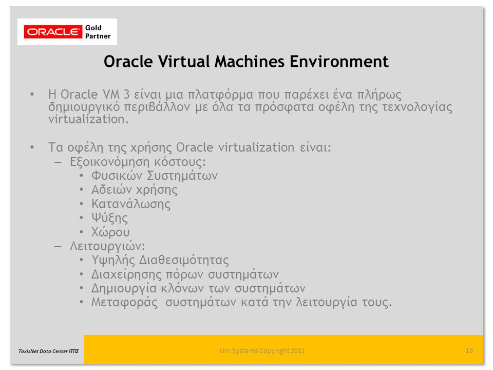 Oracle Virtual Machines Environment