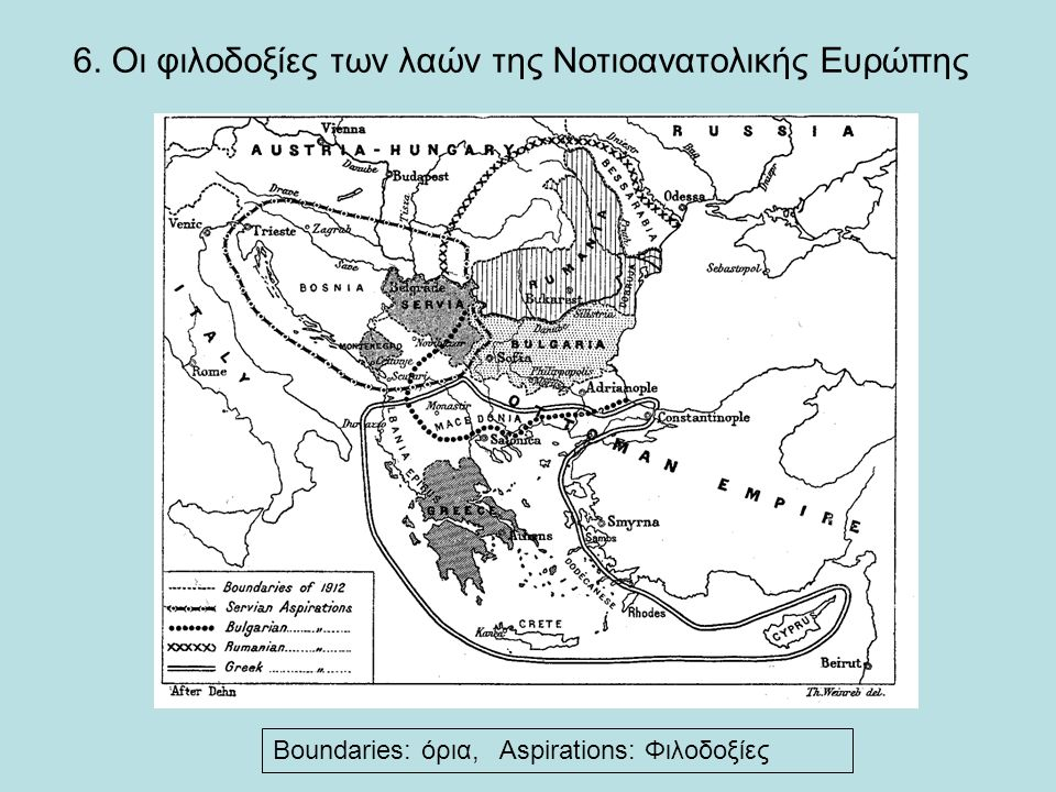 6. Οι φιλοδοξίες των λαών της Νοτιοανατολικής Ευρώπης