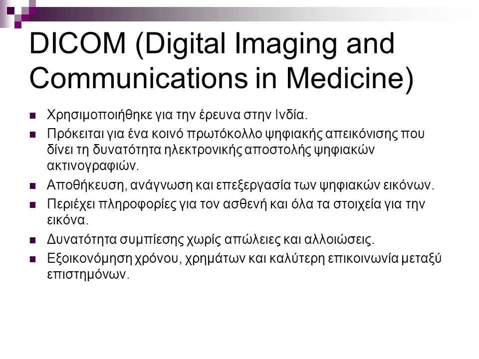 DICOM (Digital Imaging and Communications in Medicine)