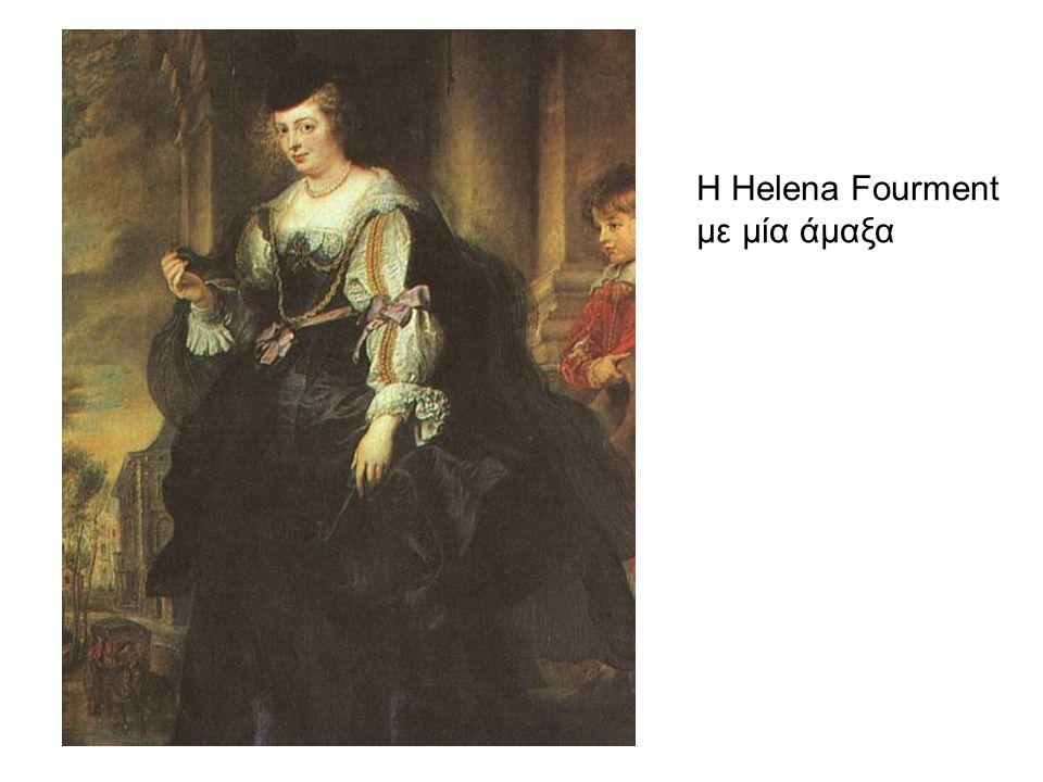 Η Helena Fourment με μία άμαξα