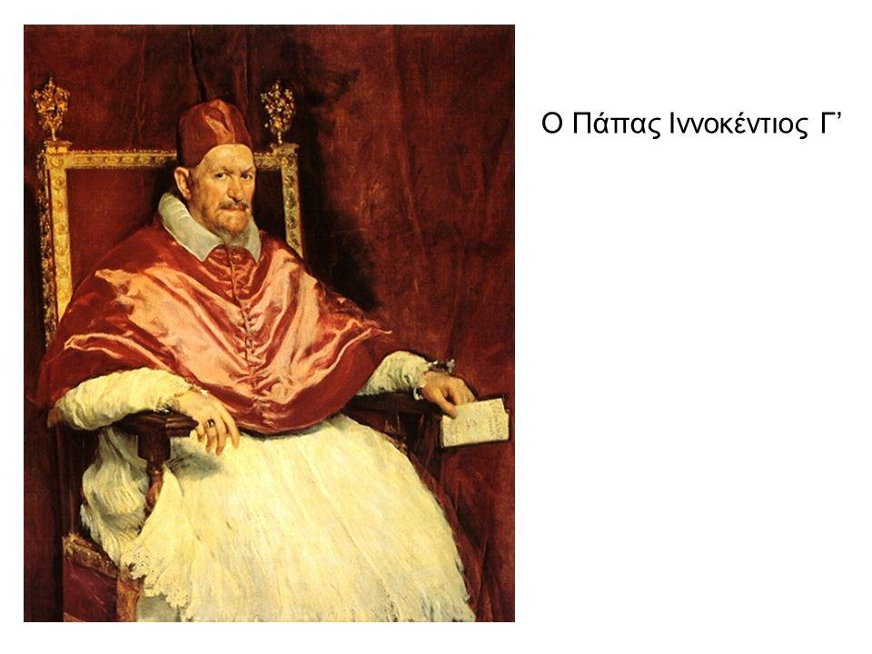 Ο Πάπας Ιννοκέντιος Γ'