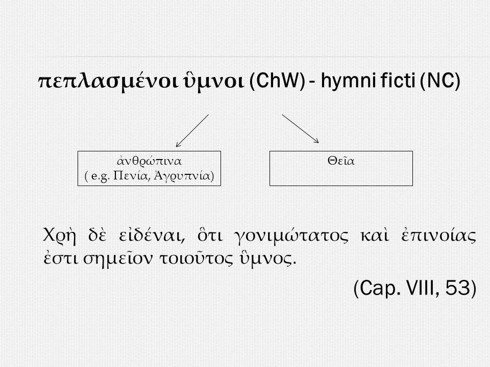 πεπλασμένοι ὓμνοι (ChW) - hymni ficti (NC)