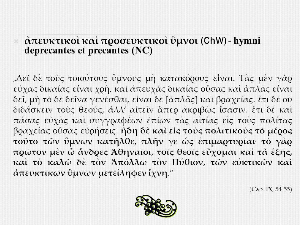 ἀπευκτικοὶ καὶ προσευκτικοὶ ὓμνοι (ChW) - hymni deprecantes et precantes (NC)