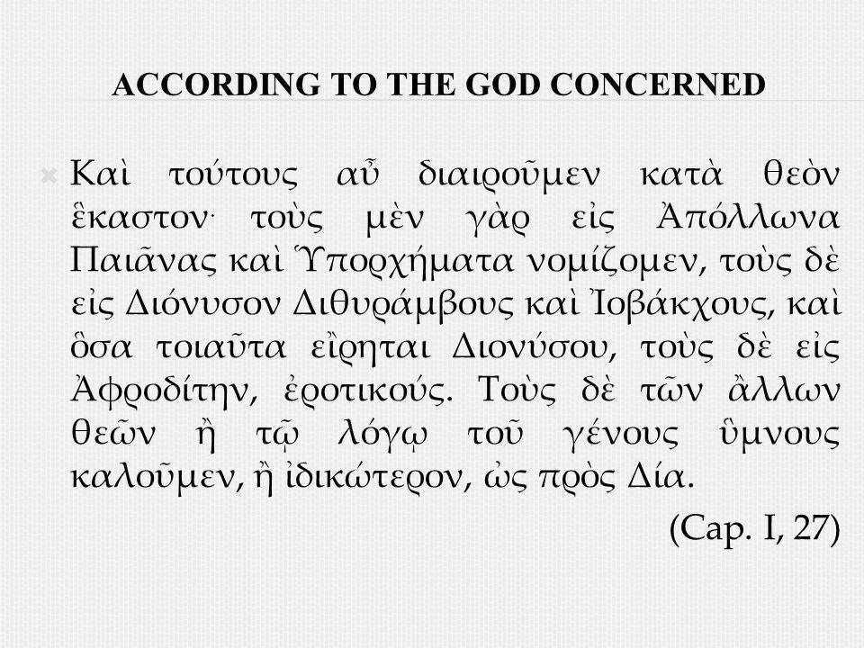 According to the god concerned
