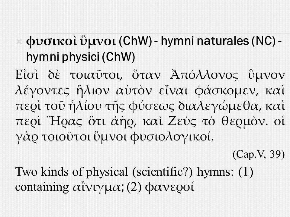 φυσικοὶ ὓμνοι (ChW) - hymni naturales (NC) - hymni physici (ChW)
