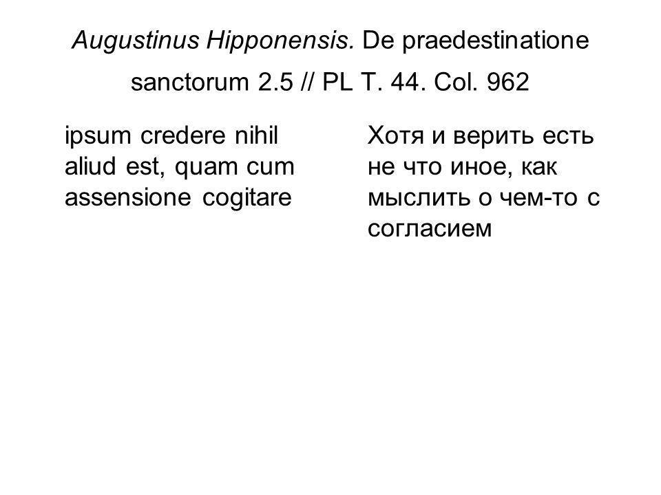 Augustinus Hipponensis. De praedestinatione sanctorum 2. 5 // PL T. 44