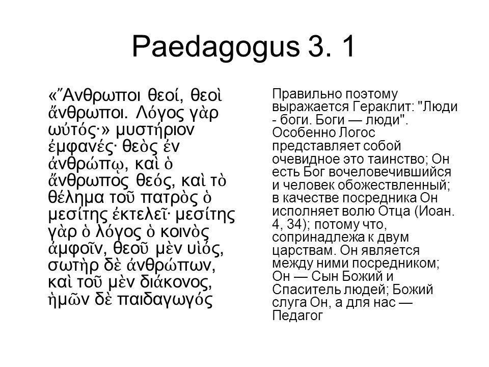 Paedagogus 3. 1