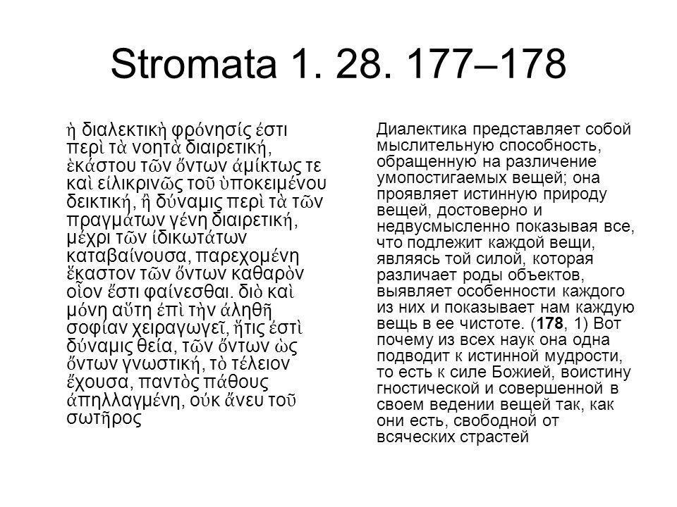 Stromata 1. 28. 177–178