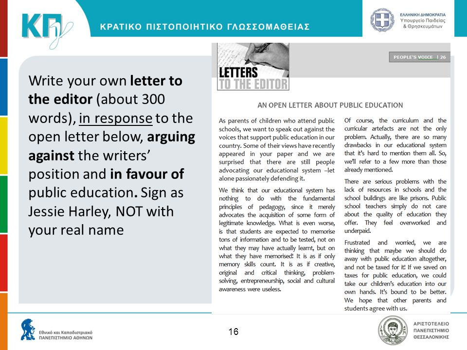 writing a letter to the editor ppt