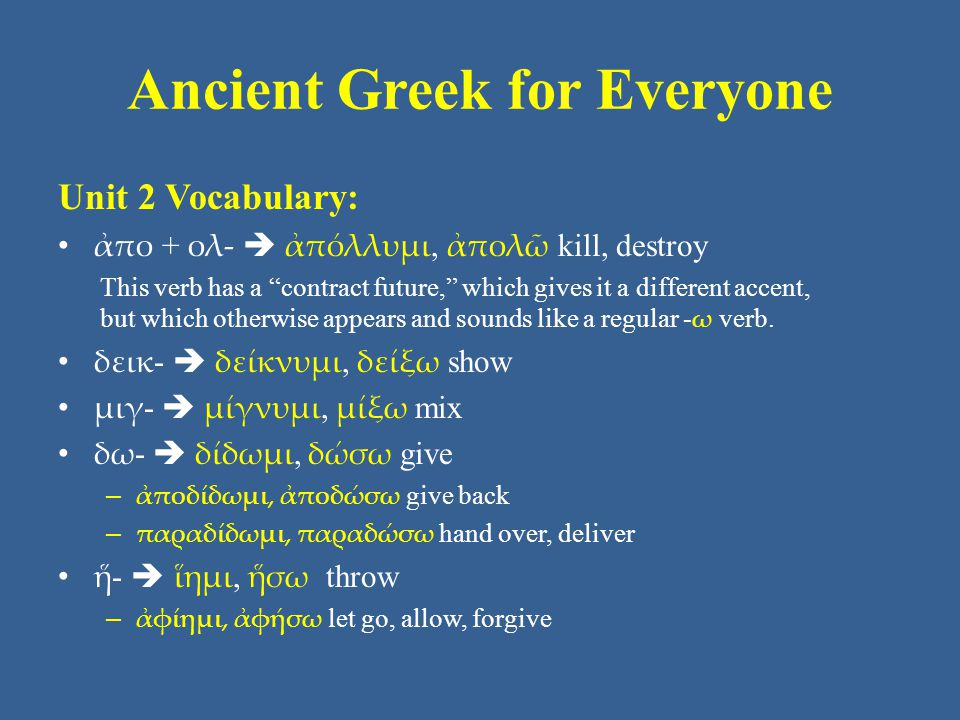 Ancient Greek for Everyone