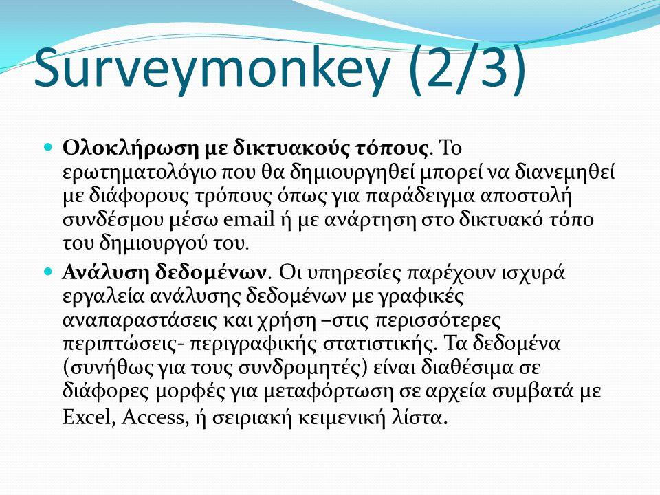 Surveymonkey (2/3)