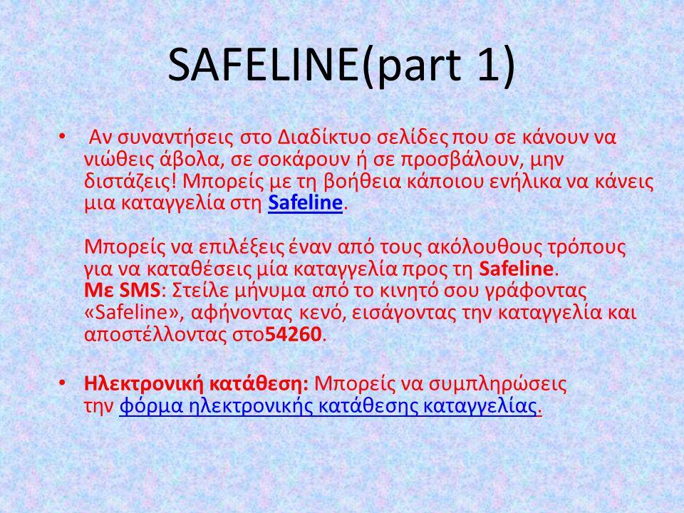 SAFELINE(part 1)