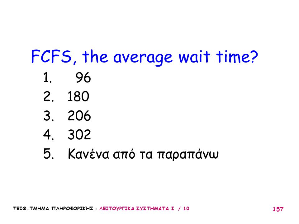 FCFS, the average wait time