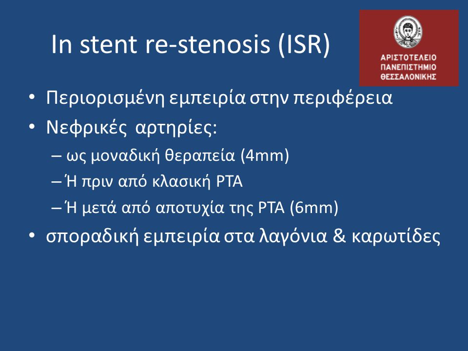 In stent re-stenosis (ISR)