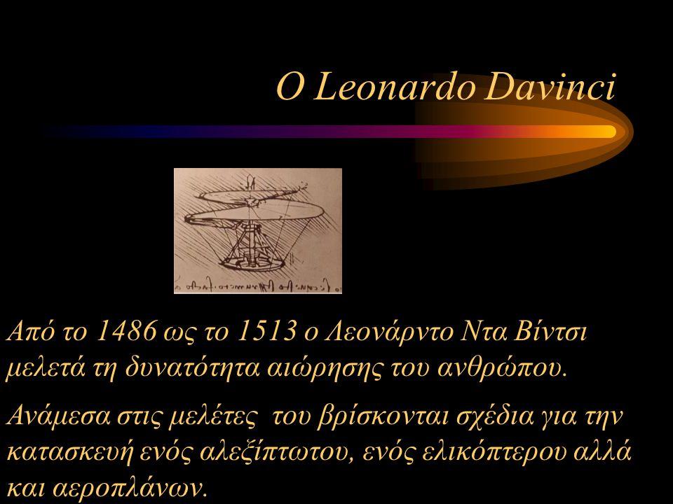 Ο Leonardo Davinci Από το 1486 ως το 1513 ο Λεονάρντο Ντα Βίντσι μελετά τη δυνατότητα αιώρησης του ανθρώπου.