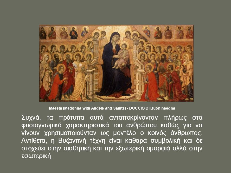 Maestà (Madonna with Angels and Saints) - DUCCIO Di Buoninsegna