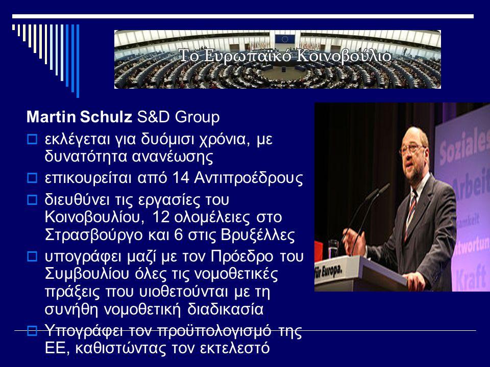 Martin Schulz S&D Group