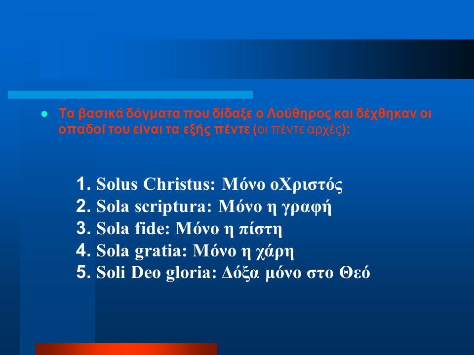 1. Solus Christus: Μόνο οΧριστός 2. Sola scriptura: Μόνο η γραφή
