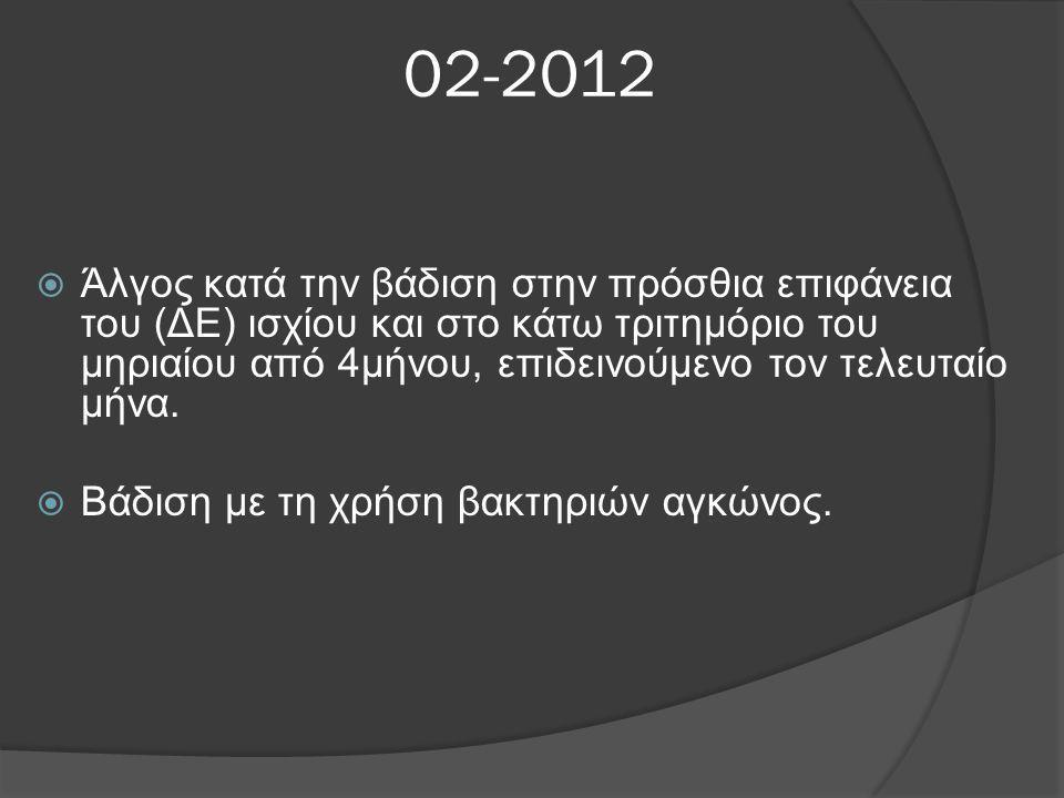 02-2012